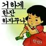 heeya7576