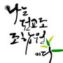 hwanghocheon